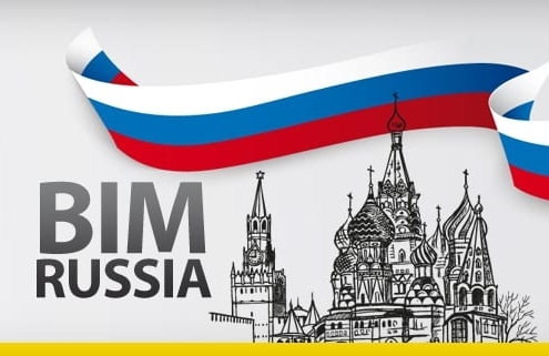 BIM in Russia: becoming a global reference is the main challenge