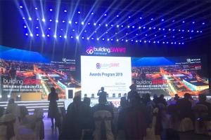 ACCA-software-Buildingsmart-international-awards-2019