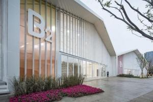L'image représentent l'entrée de l'expo à west bund worl sur les technologies dans la constructions avec Edificius un logiciel de conception architecturale