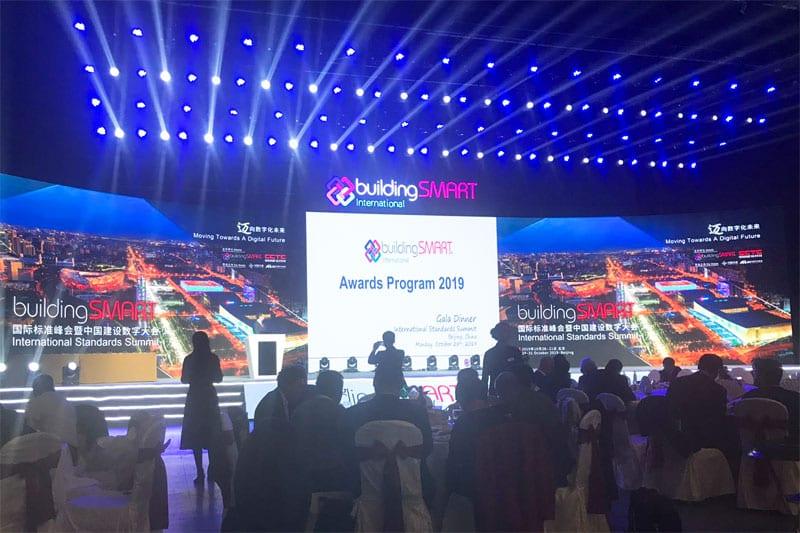 Remise des prix du buildingSMART International awards 2019 à Pekin- ACCA software logiciel E-Permit