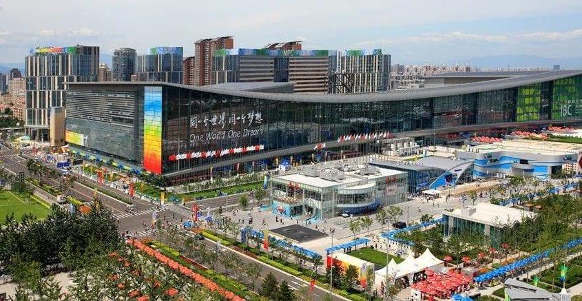Le China National Convention Center de Pékin ou c est derouler le buildingSMART internationl awards 2019