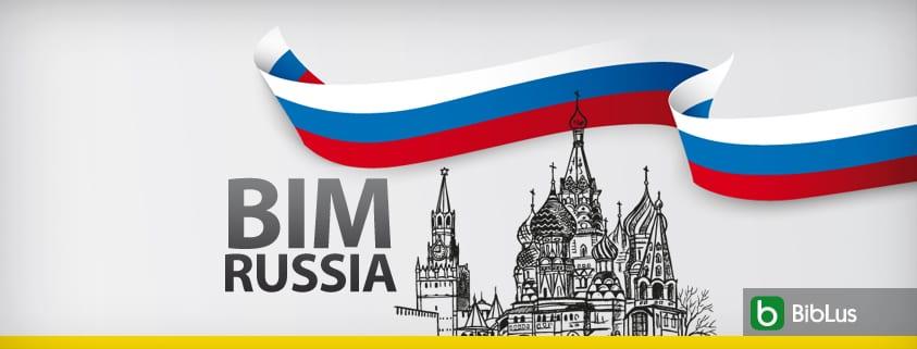 A imagem mostra a skyline russa junta com a escrita BIM Russia